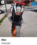 Duke Bike